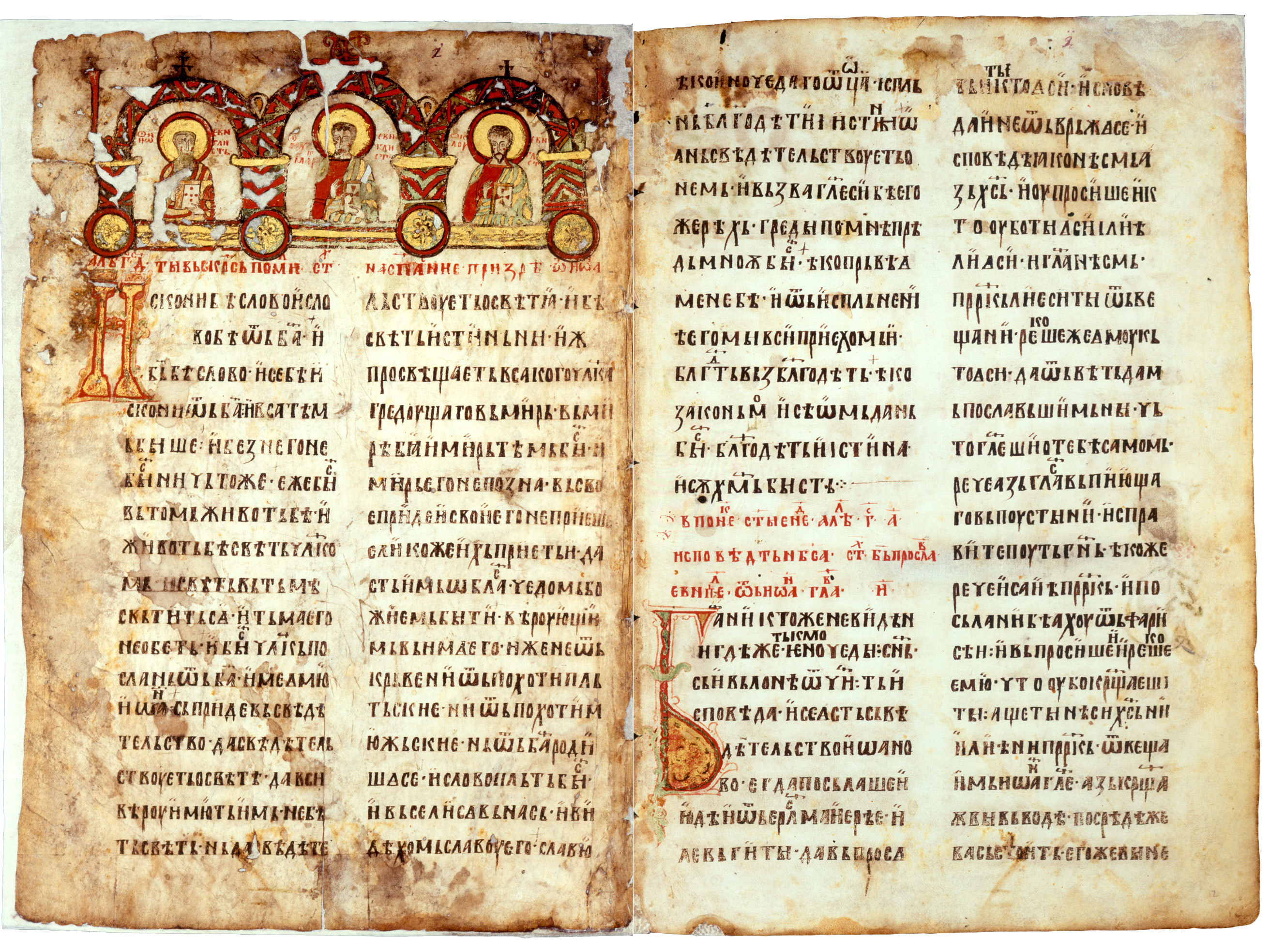 Miroslav's Gospel