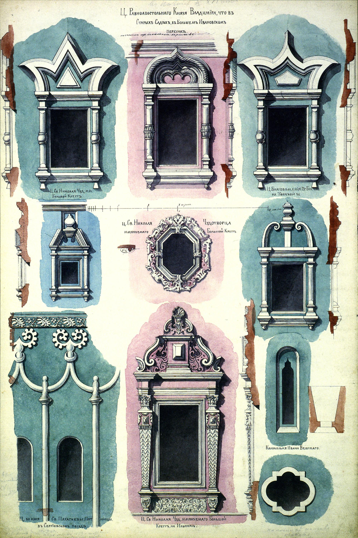 FileMuscovite Window And Portals 17th Century 02