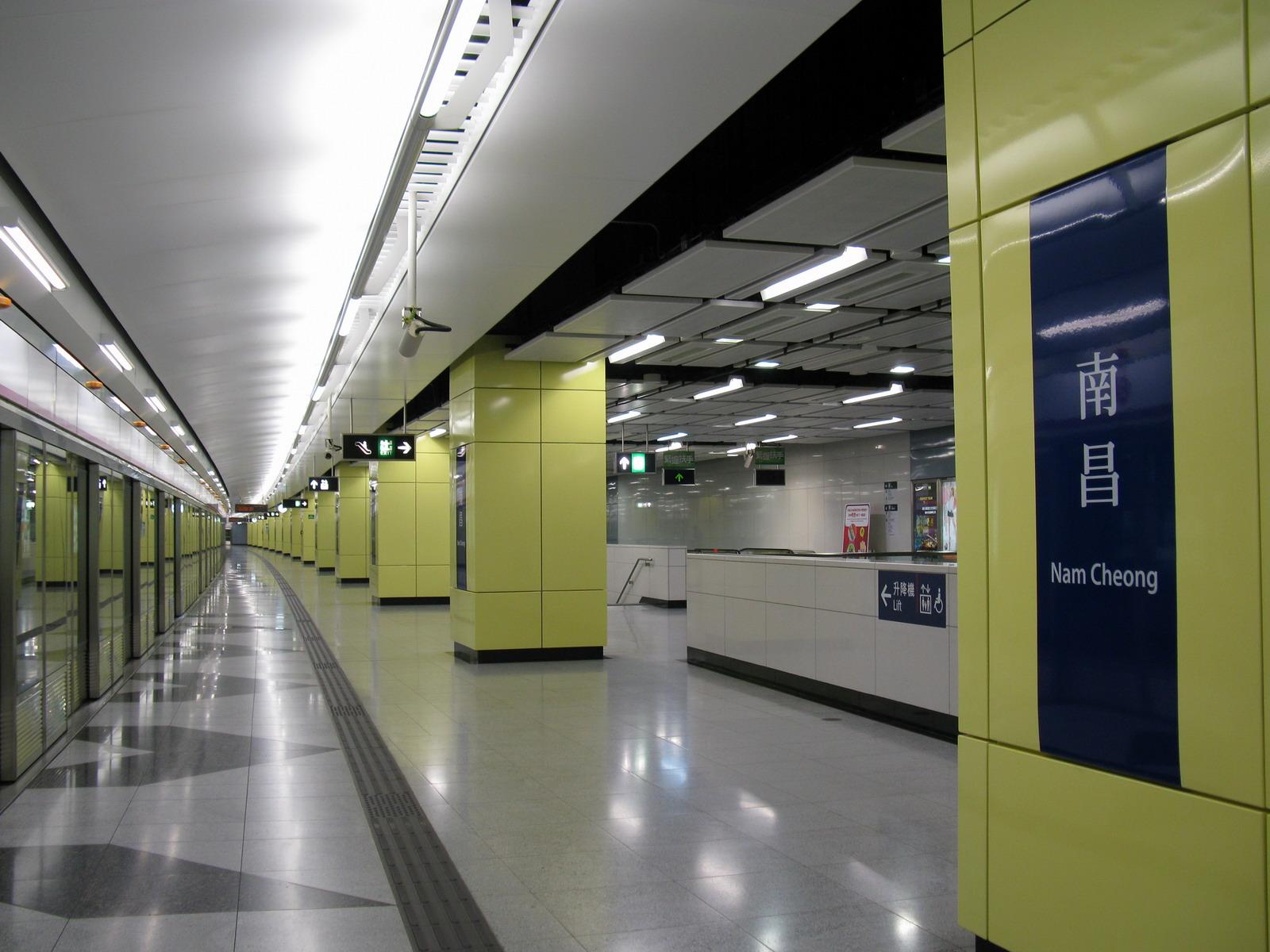 Nam_Cheong_Station_West_Rail_Line_Platform.jpg