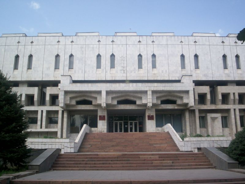 National Library of the Kyrgyz Republic - Wikipedia