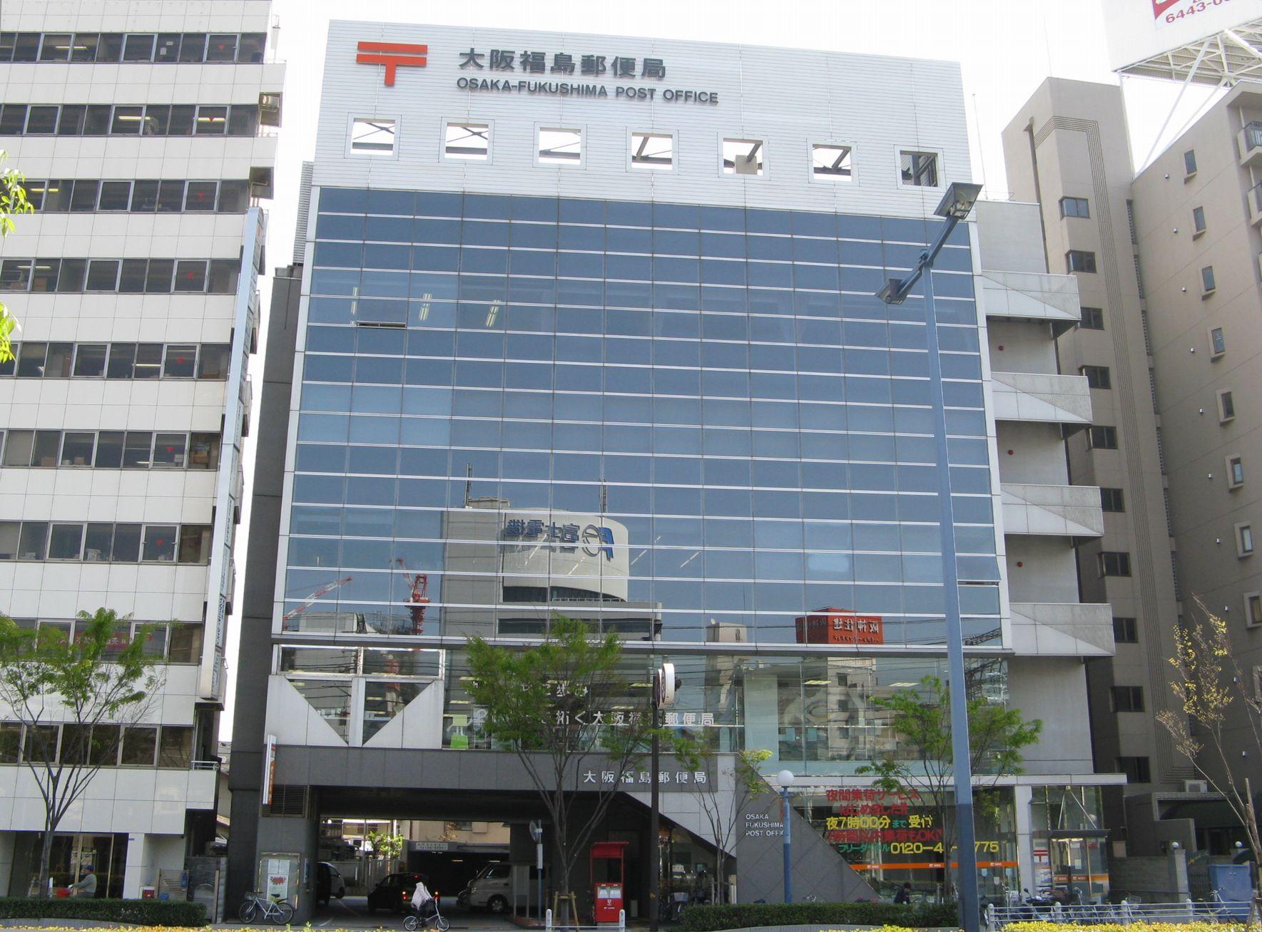 国際 局 大阪 郵便