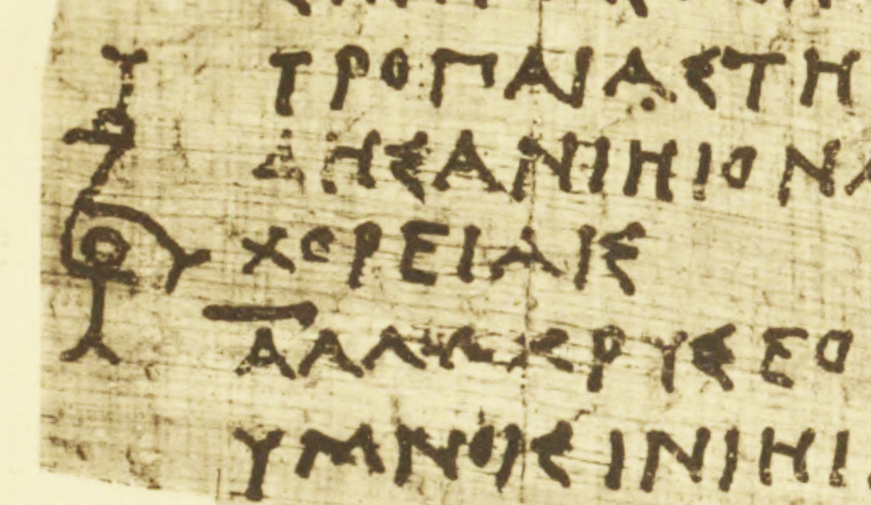 Detail of the Berlin papyrus 9875 showing the 5th column of Timotheus' Persae, with a coronis symbol to mark the end.