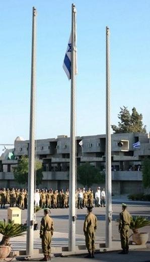 בטקס סיום קורס קצינים