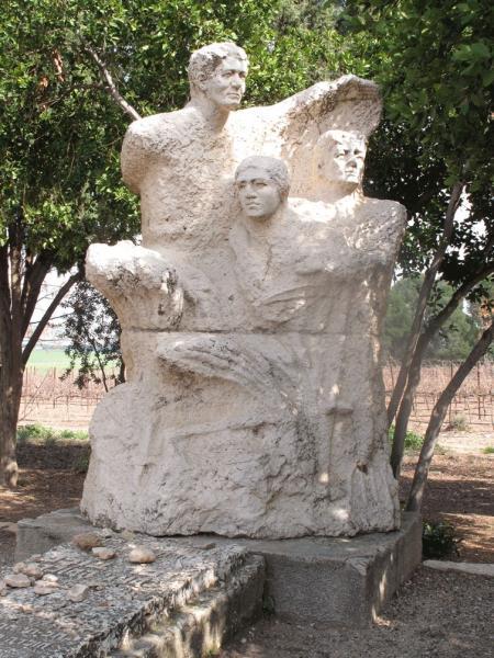 אנדרטה לאפריים צ'זיק