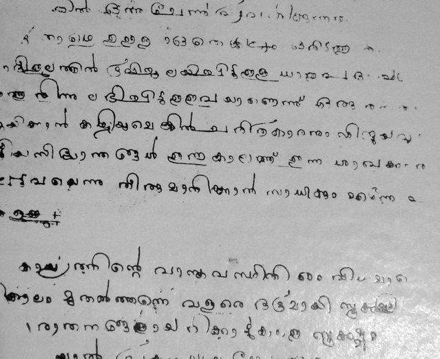 Samuha madhyamam essay writing