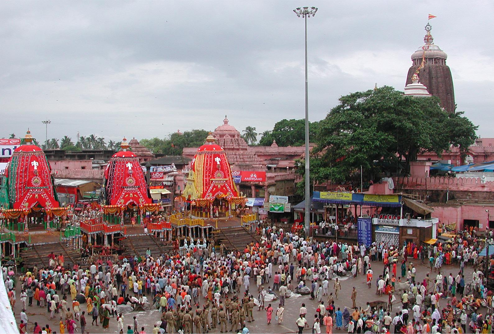 Rathajatra