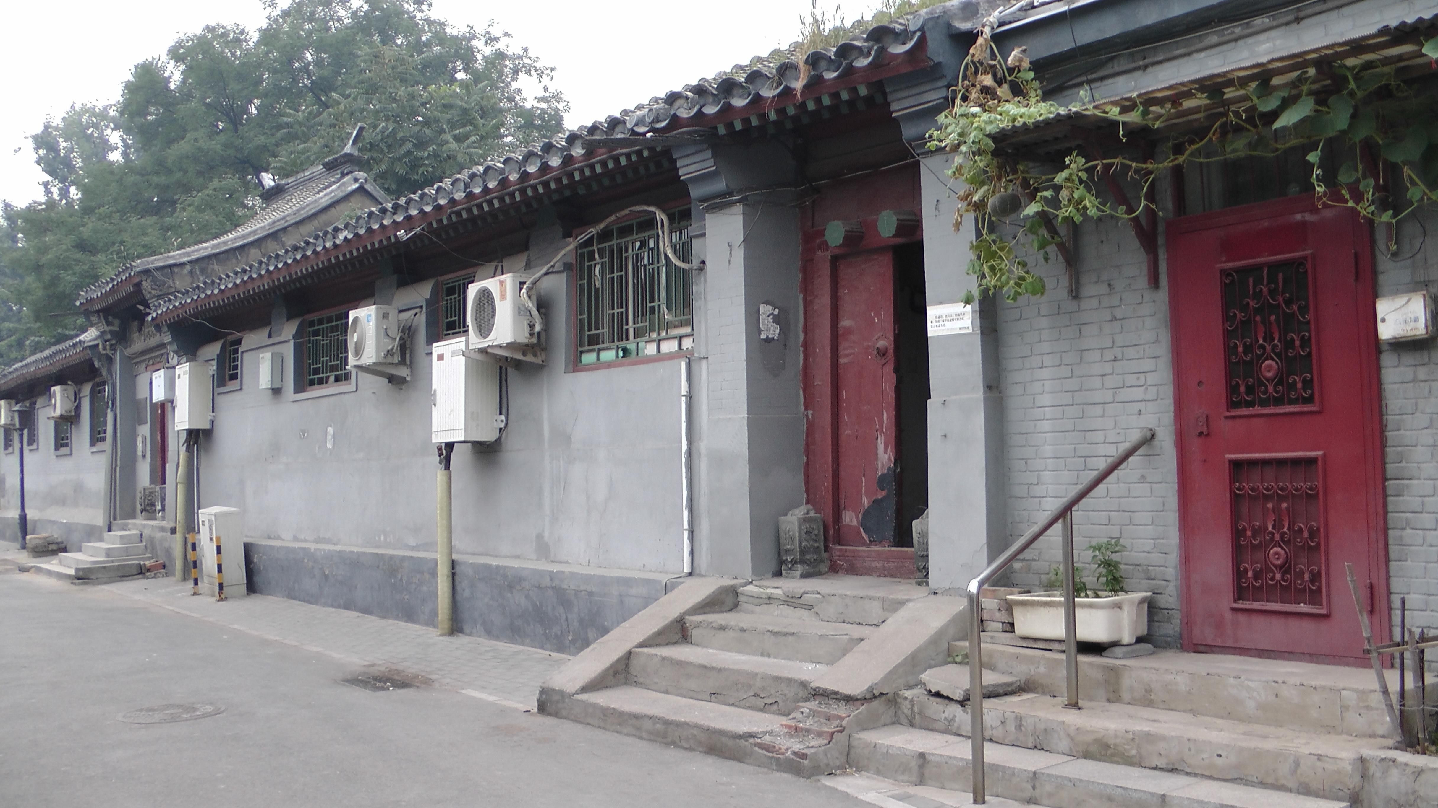 China Xv Beijing Ii Great Wall Of China