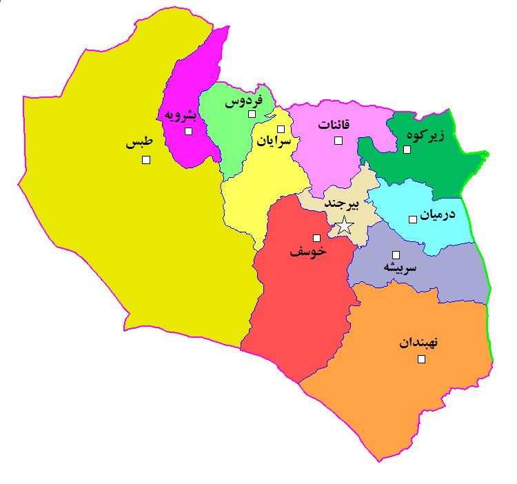 شهرستانهای استان خراسان جنوبی