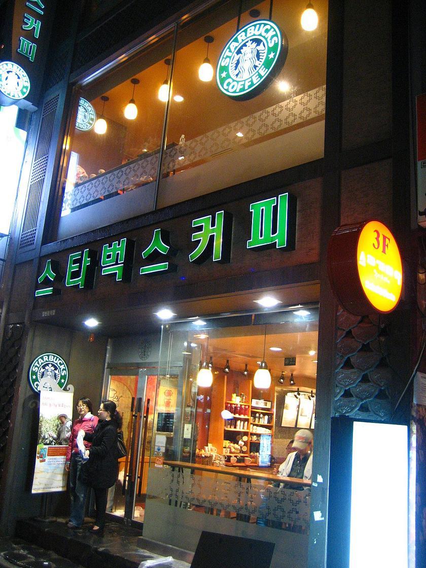 Dating in seoul south korea