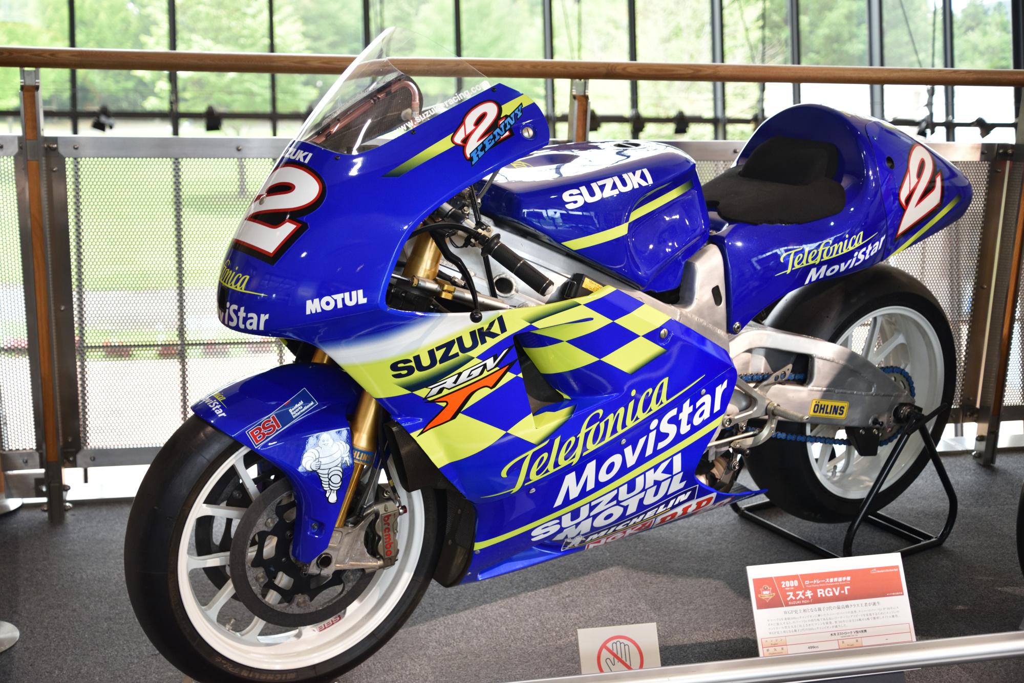Suzuki Rgv  Parts