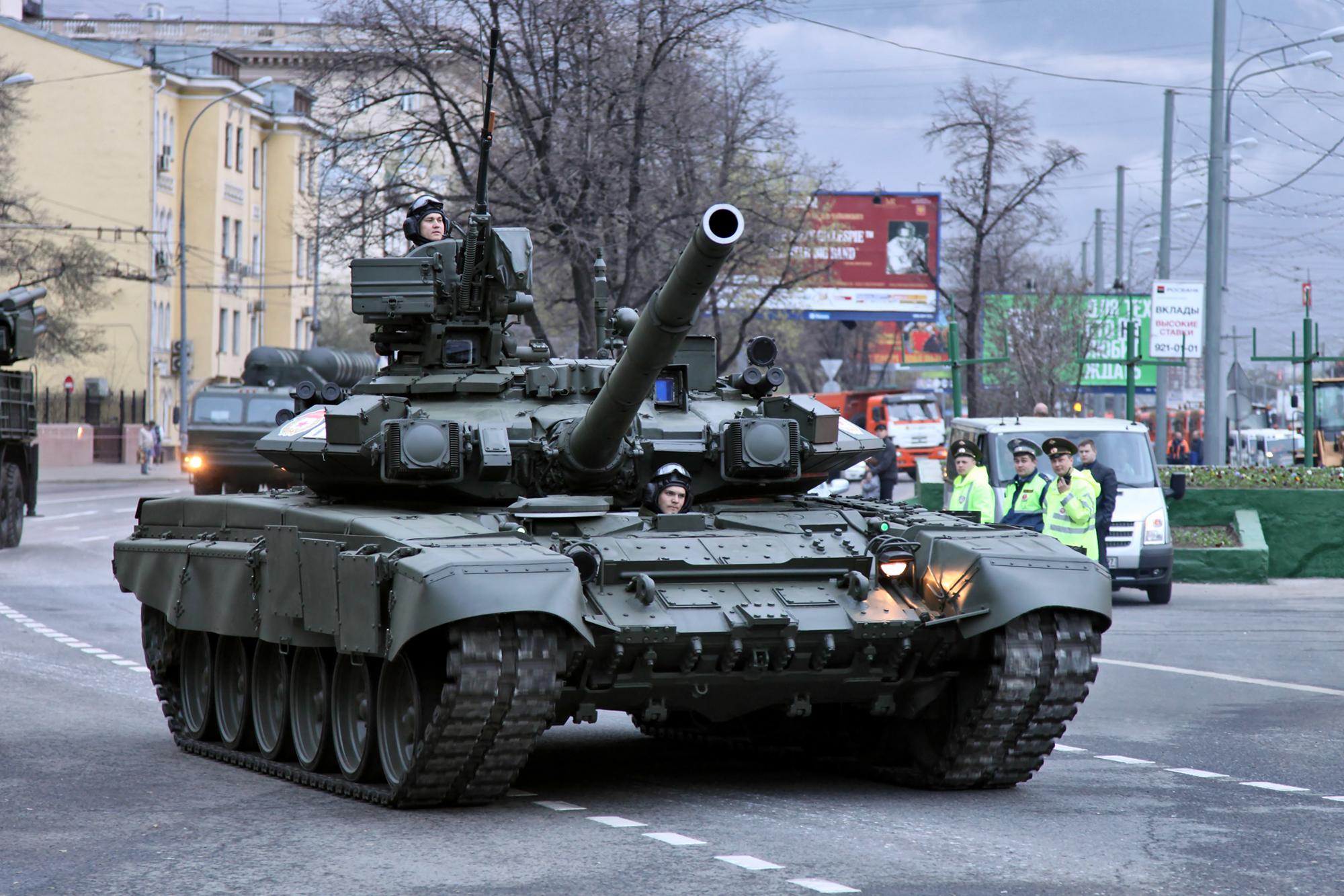 Depiction of T-90