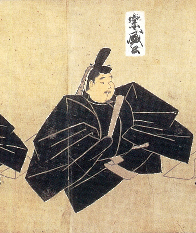 https://upload.wikimedia.org/wikipedia/commons/2/20/Taira_no_Munemori_large.jpg