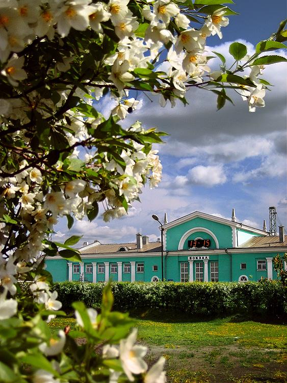Tatarsk Station.jpg