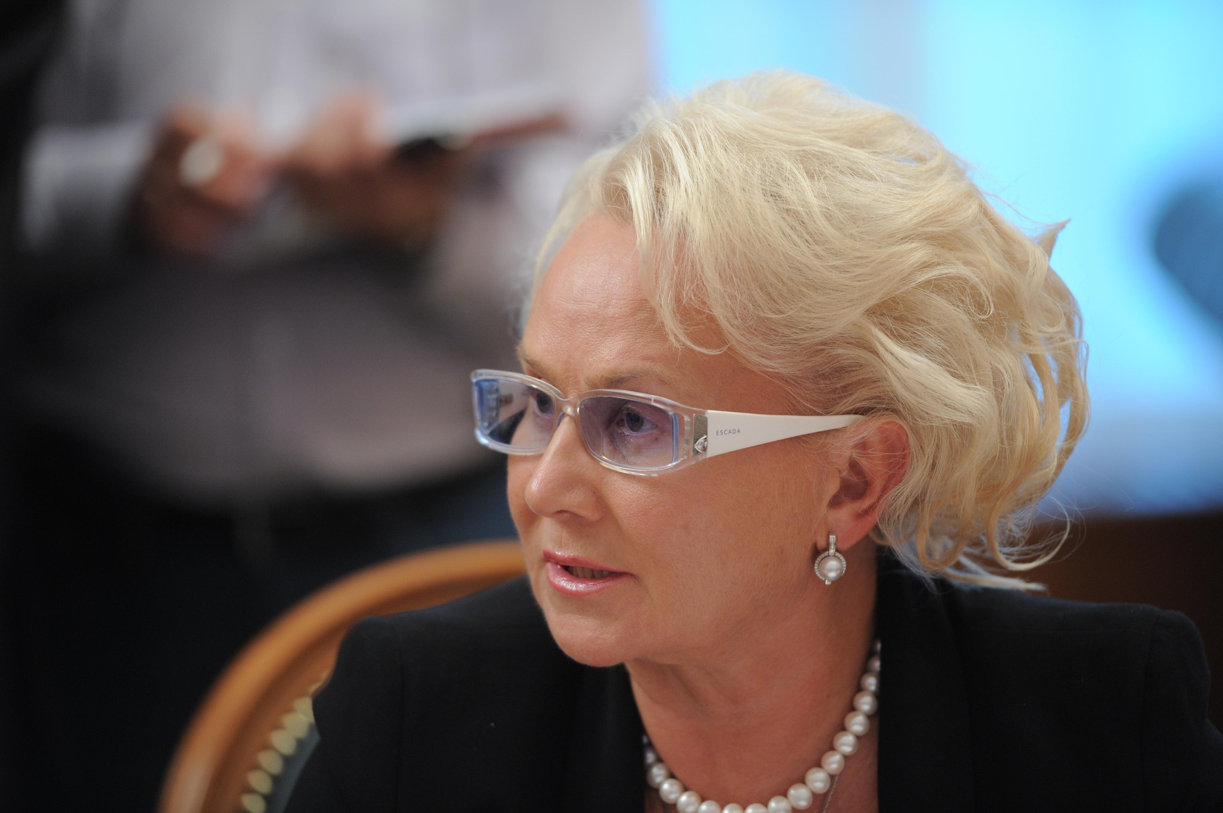 Анодина, Татьяна Григорьевна — Википедия