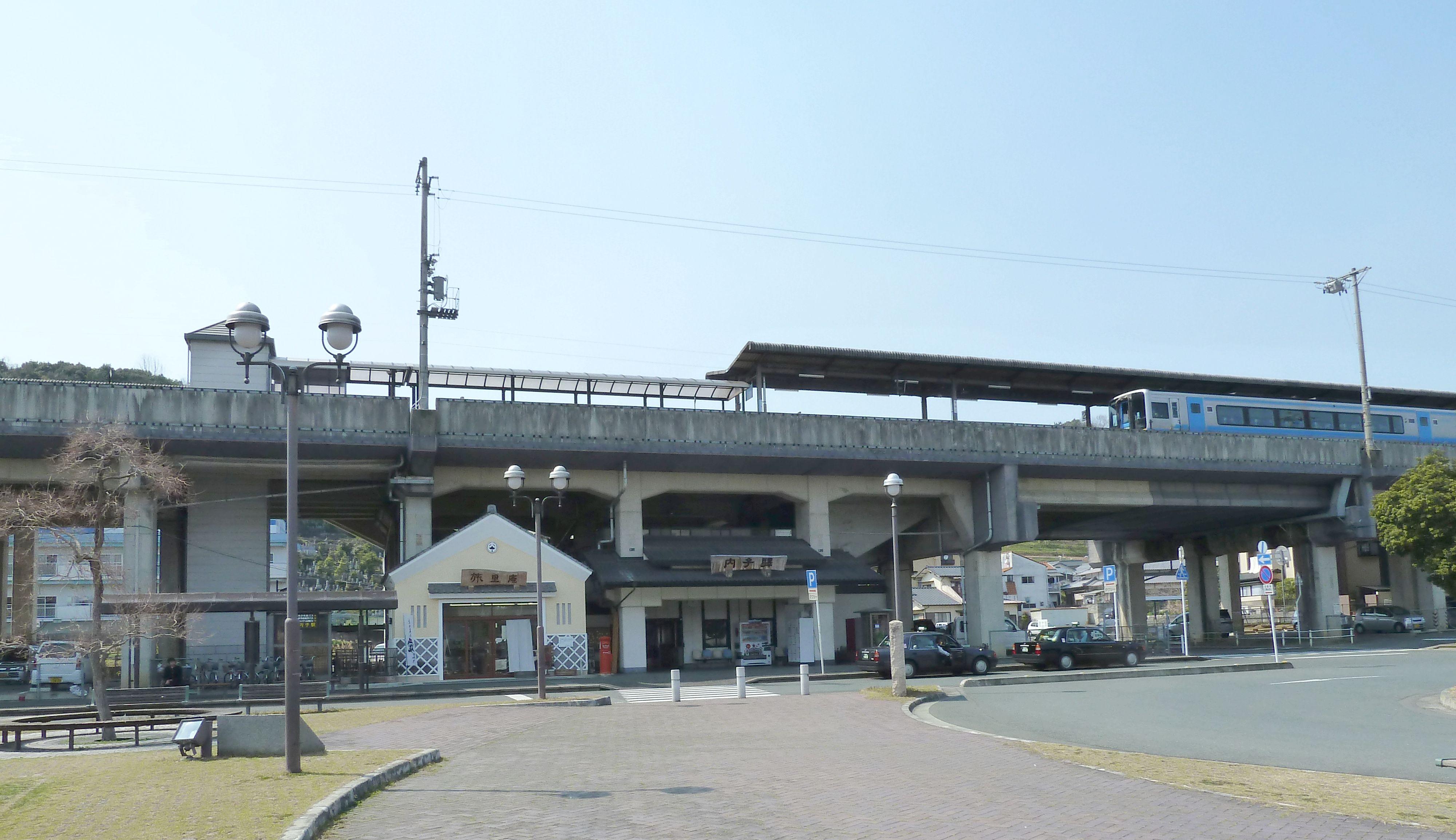 우치코 역
