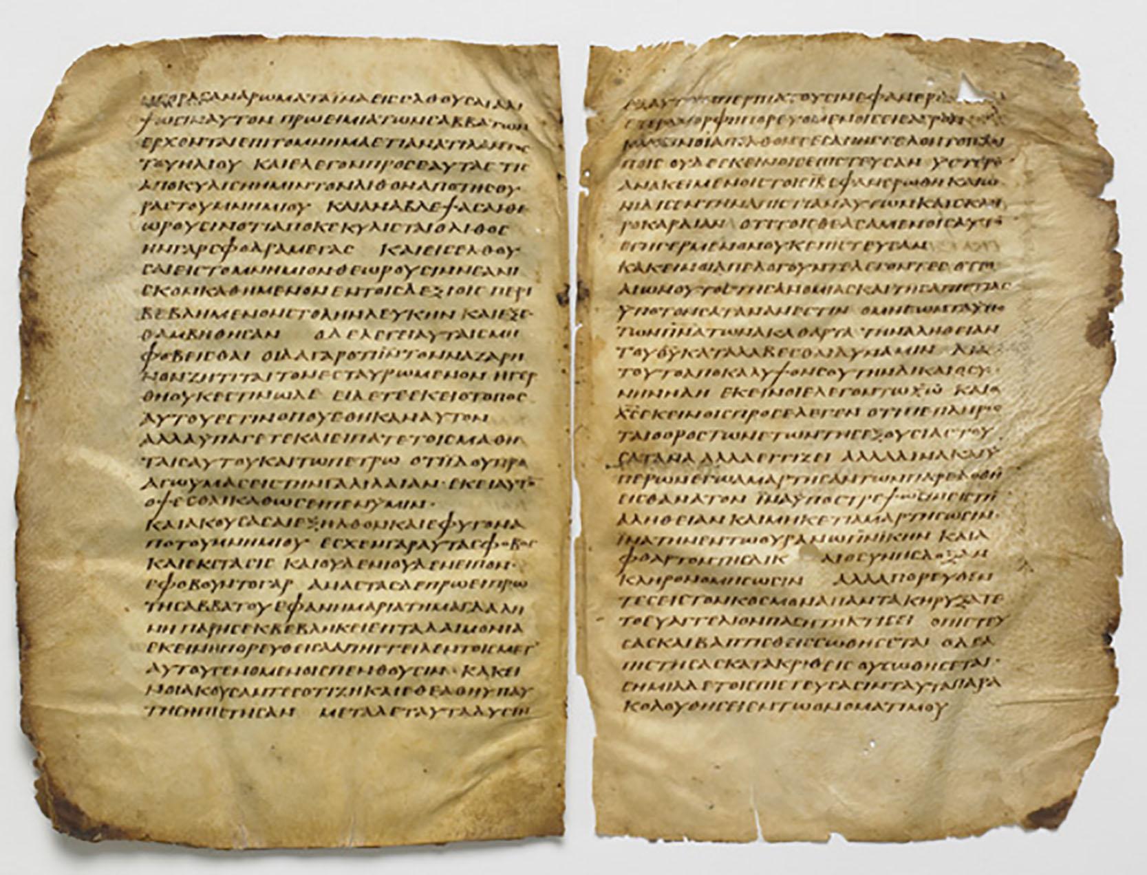 how to make a codex