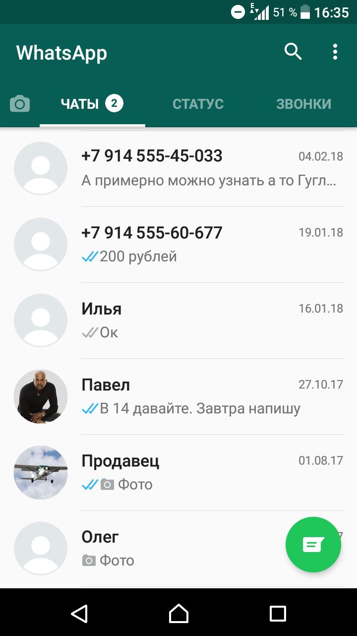 Wahtsapp Download WhatsApp
