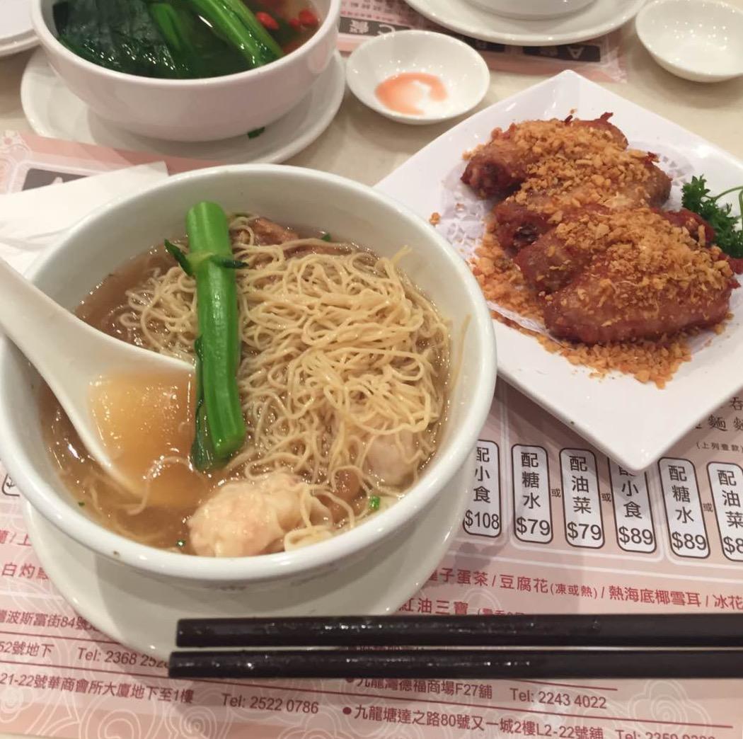 Dumpling Soup Woolworths Languageen
