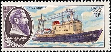File:Почтовая марка СССР № 5134. 1980. Научно-исследовательский флот.jpg