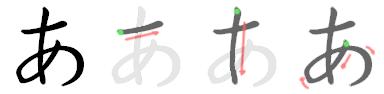 ファイル:あ-bw.png