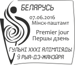 1120 - special postmark.png