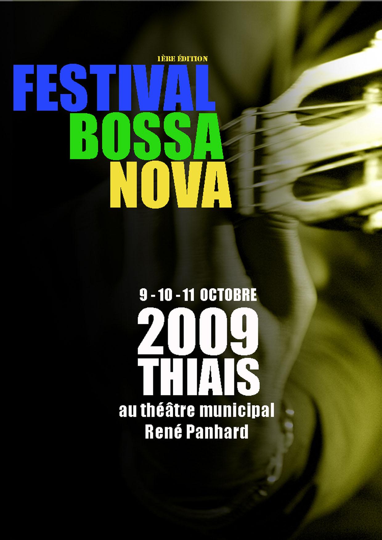 bossa nova history