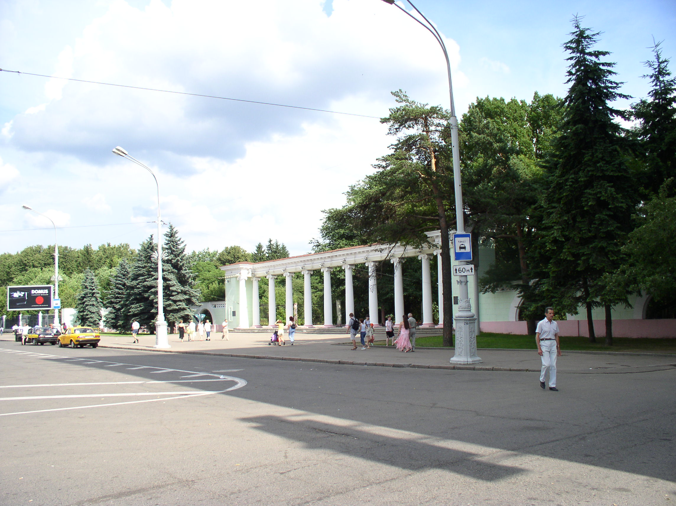 Minskteki Chelyuskintsev Parkı 47