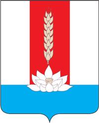 Герб чернігівського району