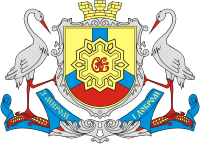 Файл:Coat of Arms of Kropyvnytskyi.png