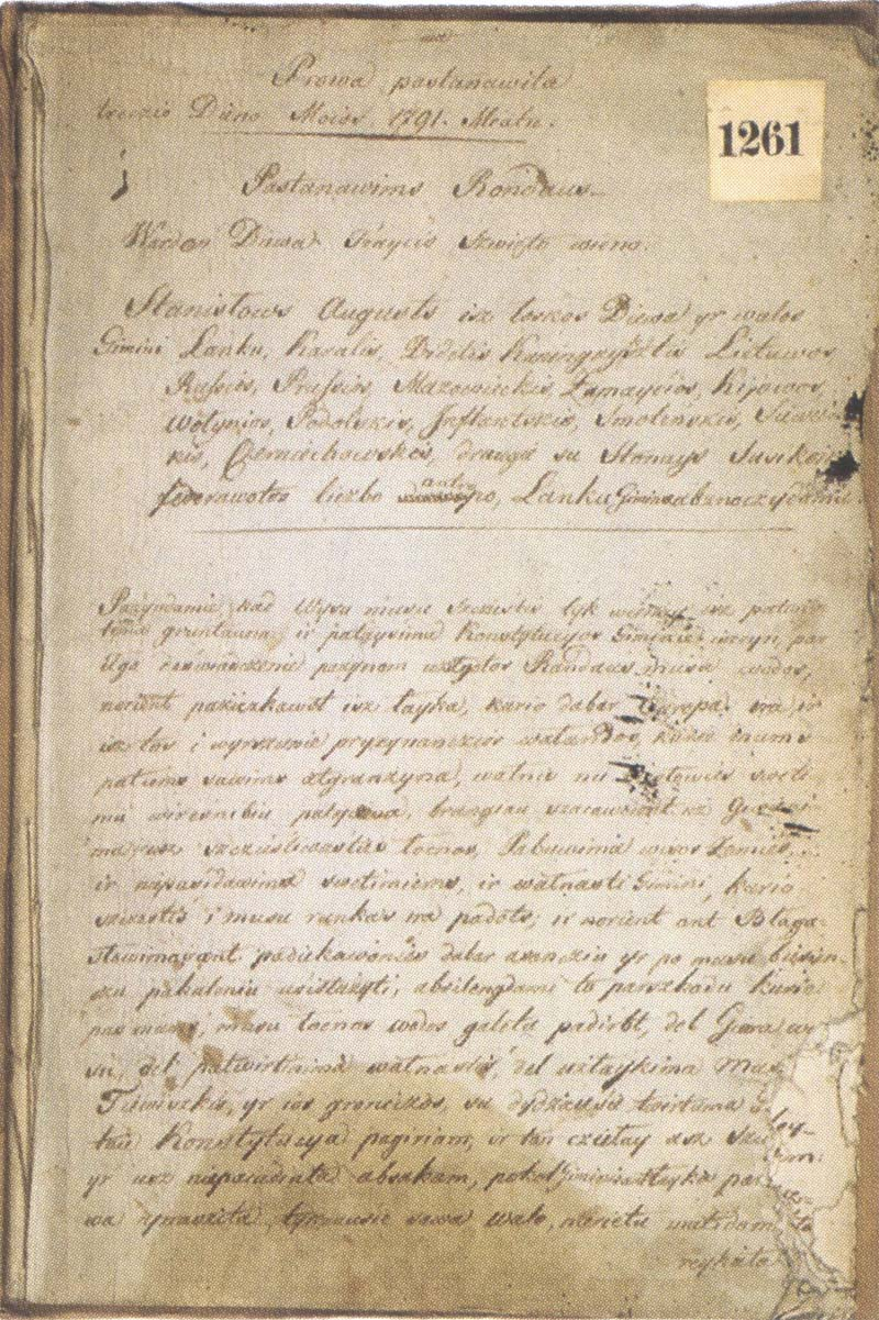 Constitution_of_May_3_in_Lithuanian_language.jpg