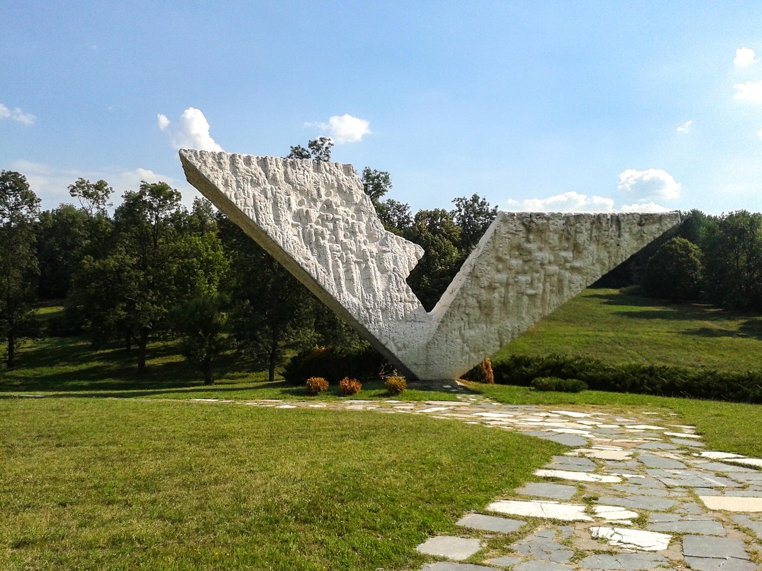 Sumarice Memorial Park Wikipedia