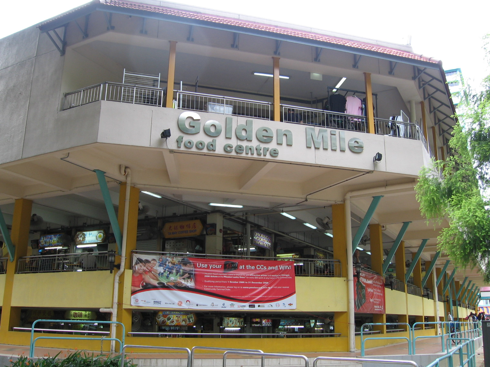 how to go to golden mile food centre