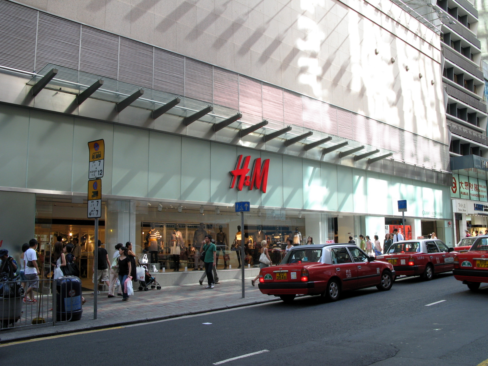 H&M has made public the names and addresses of its suppliers on its website. These suppliers are responsible for sourcing fabrics and other components needed to make the clothes. All supplier factories are audited by H&M to ensure that they meet the company's code of conduct, which covers environmental and social issues.