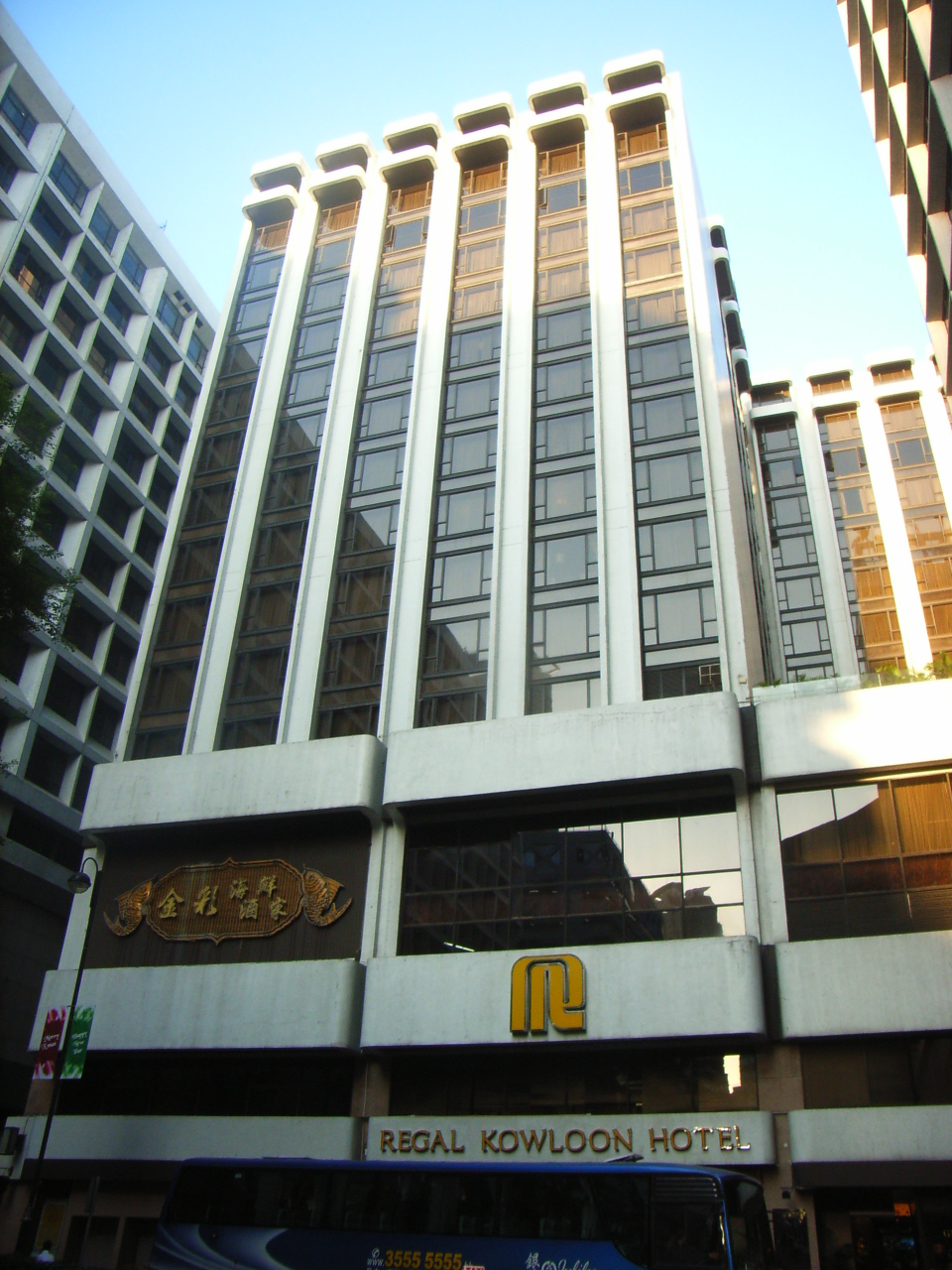 Kowloon Hotels Tripadvisor