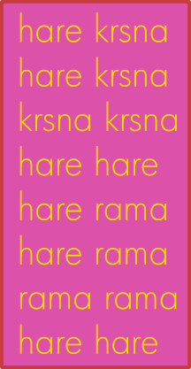 Hare Krsna Mahamantra in English.png