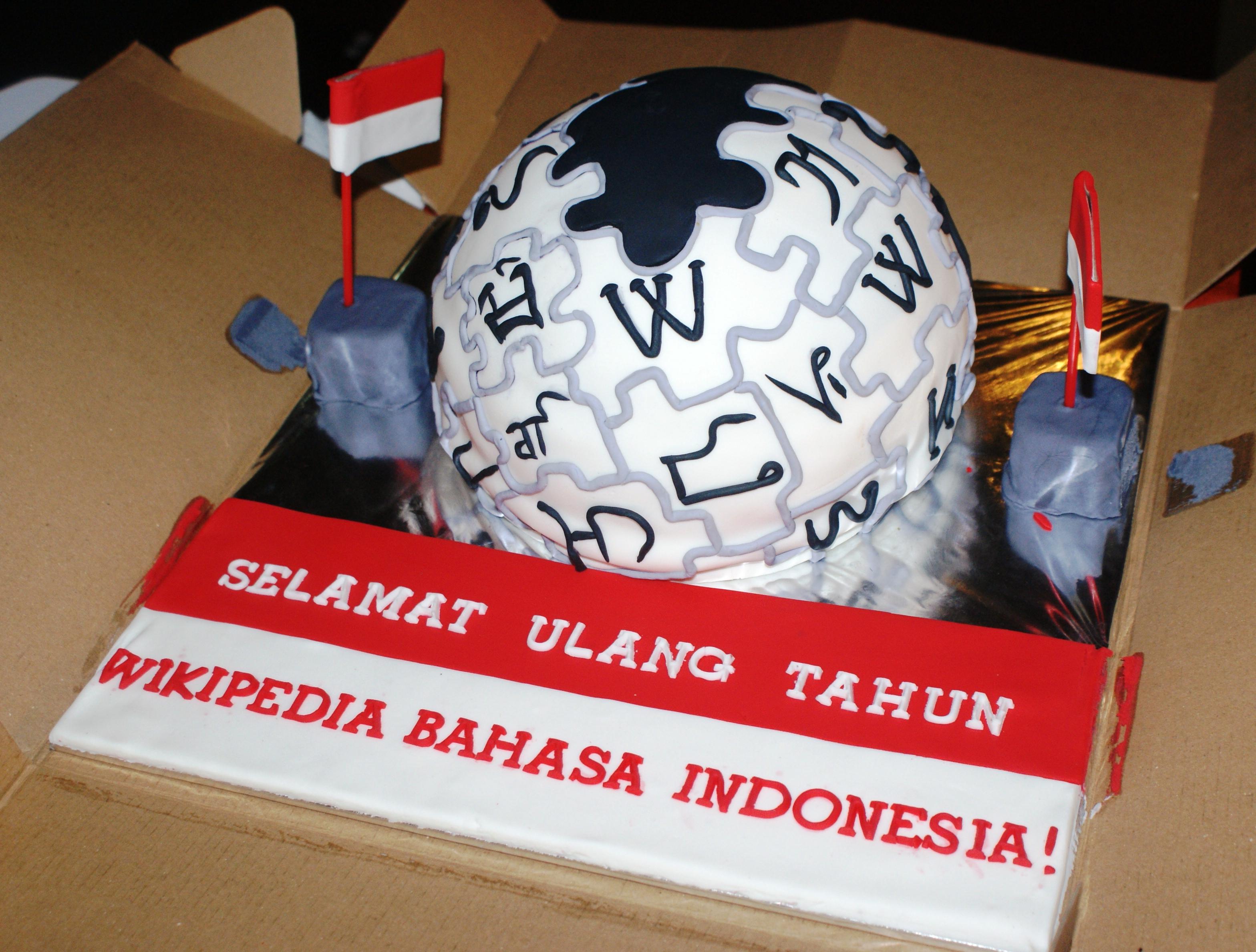 FileIndonesian Wikipedia 10th birthday cakeJPG Wikimedia Commons