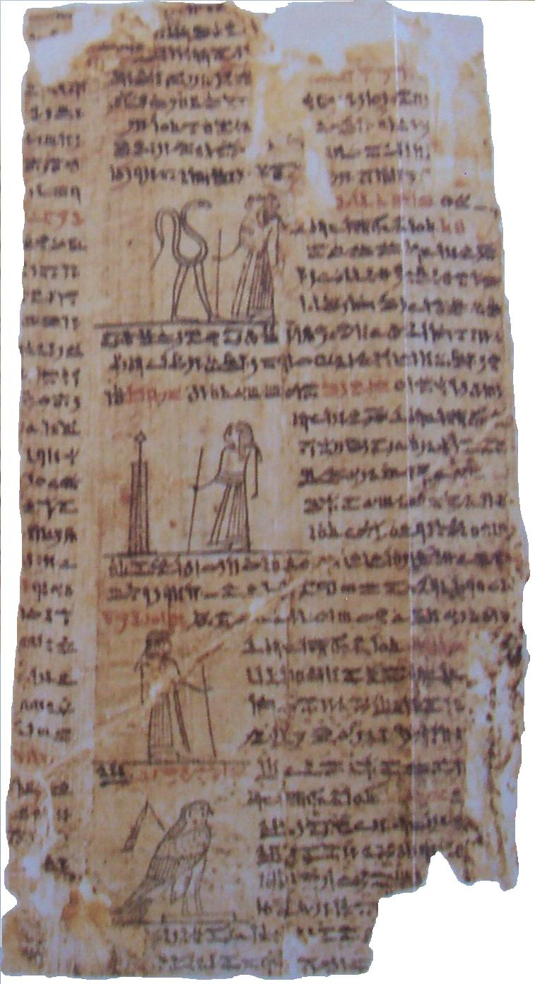 essay book of abraham Abraham was sentenced to death and prepared as a joseph smith papers how much of the book of abraham text was.
