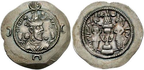 Dracma Sasanida de Hormazd IV Khosrawi