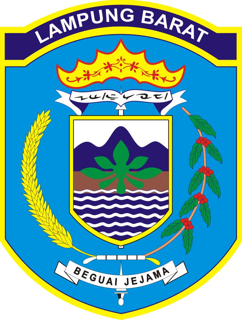 File Logo Kabupaten Lampung Barat Lama Png Wikimedia Commons