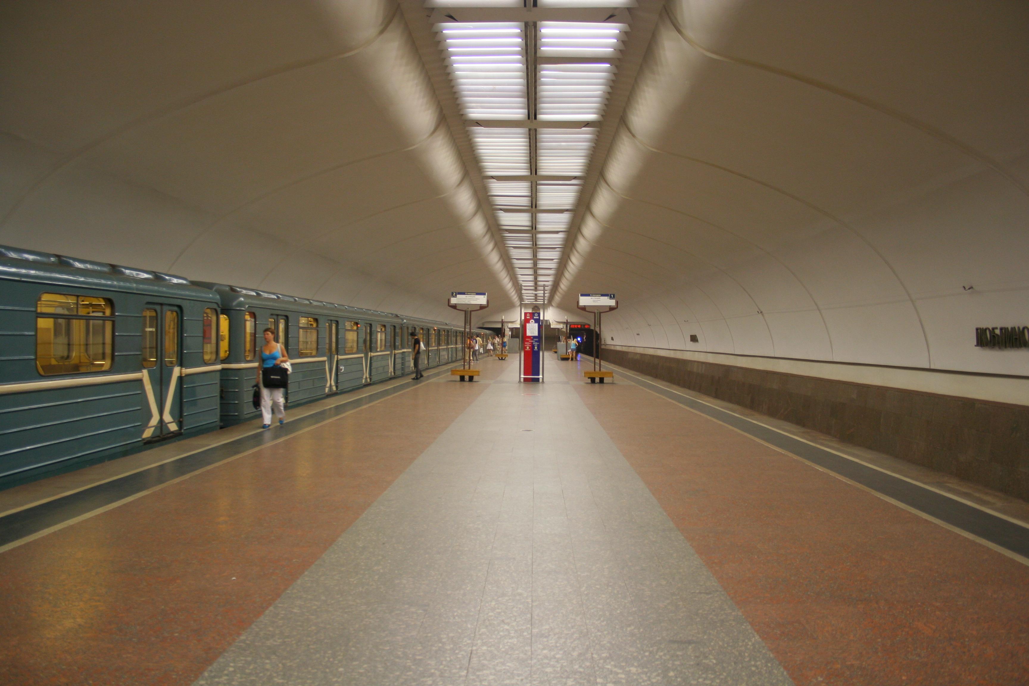 открытие метро в люблино жилья