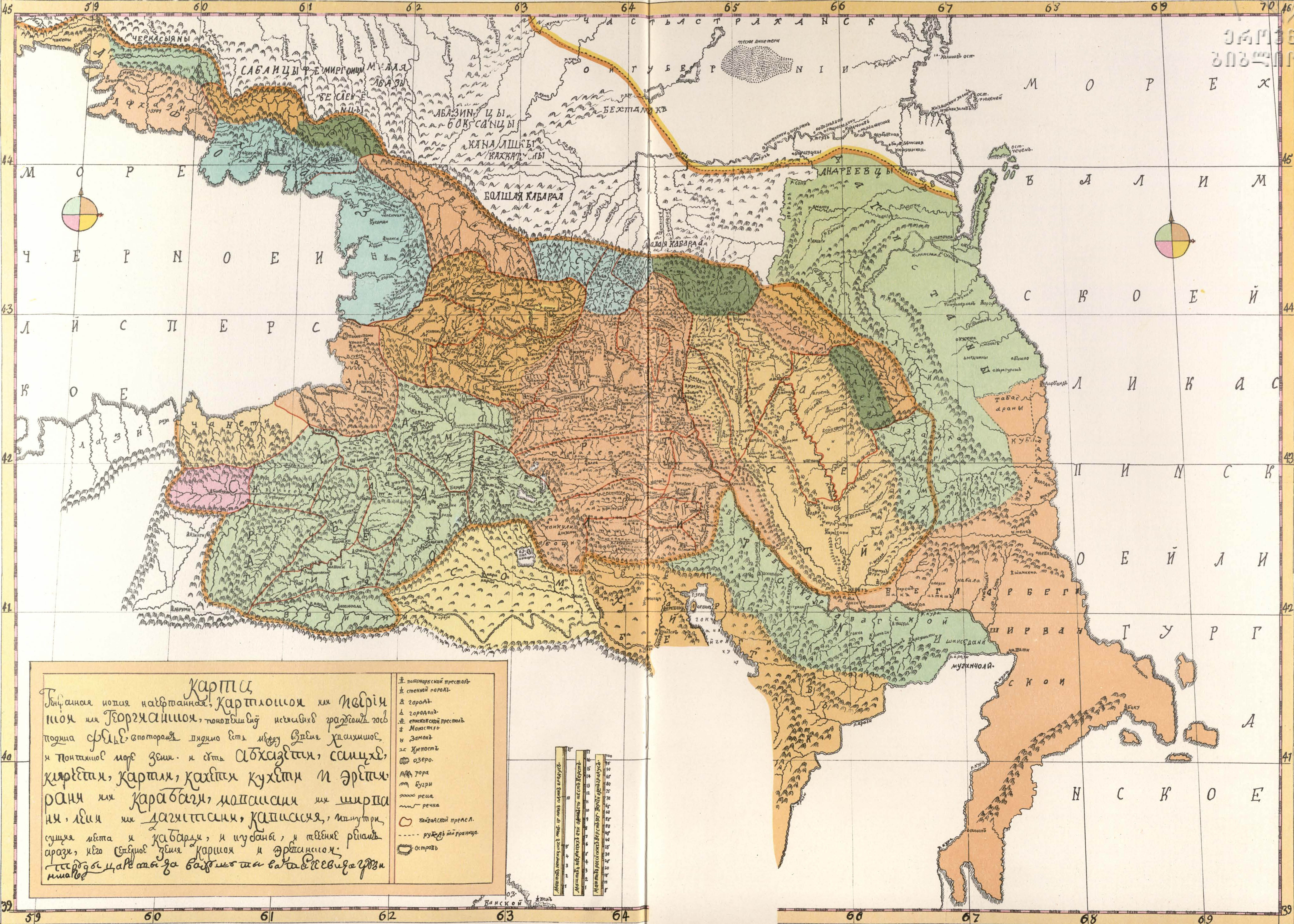 Map Of Georgia 2017.File Map Of Georgia By Prince Vakhushti Bagrationi 32 Jpg