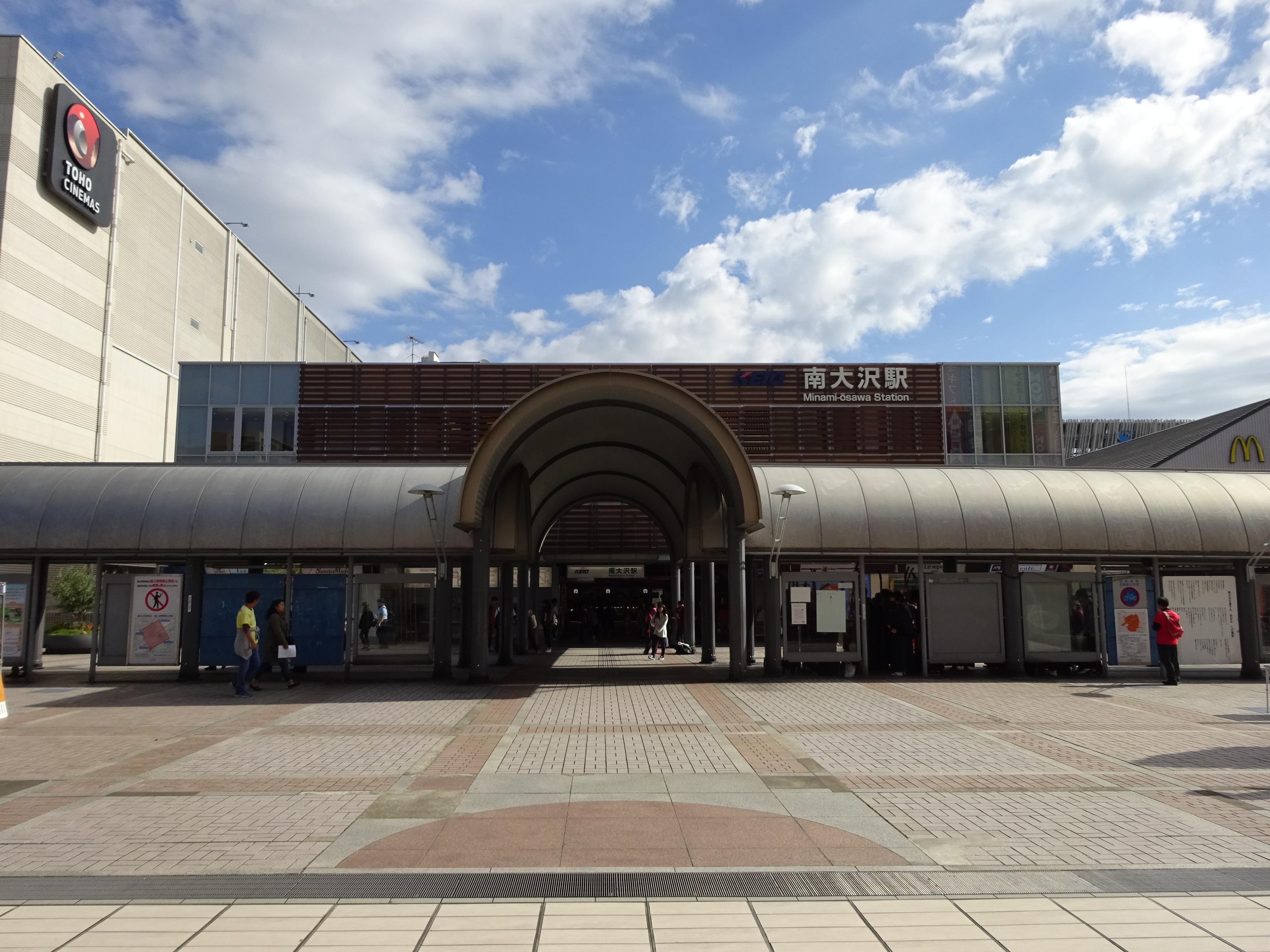 「南大沢駅 フリー」の画像検索結果
