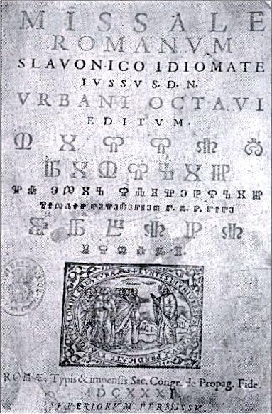 File:Missale slavonice scripta.jpg