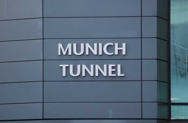 File:Munich Tunnel.jpg
