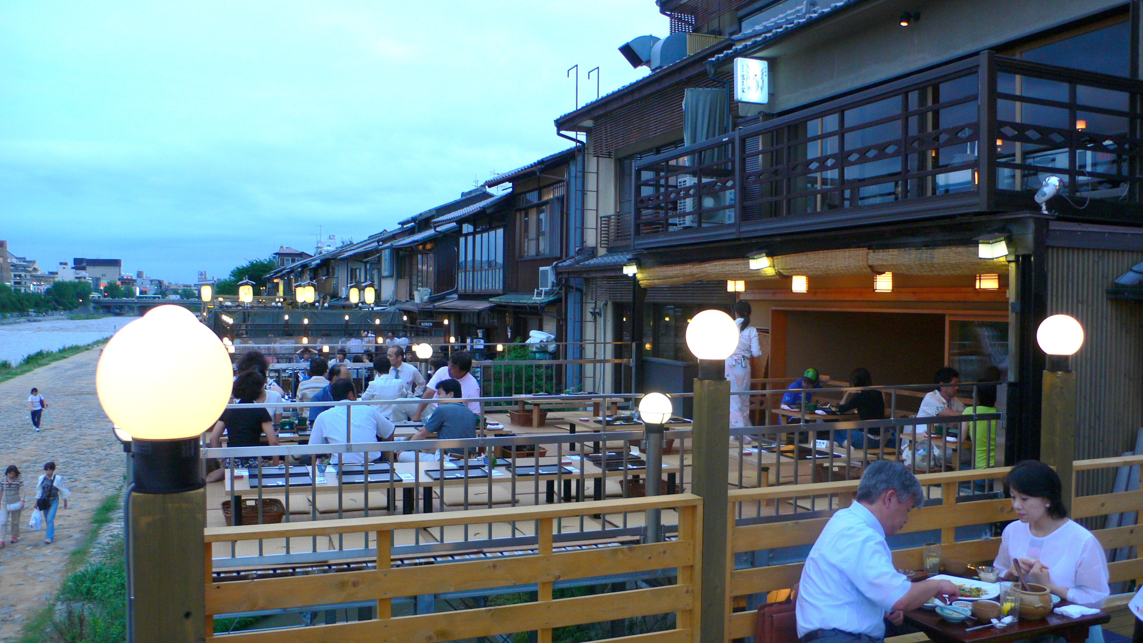 File Noryo Yuka Of A Korean Restaurant By Wolfiewolf In Pontocho Kyoto Jpg