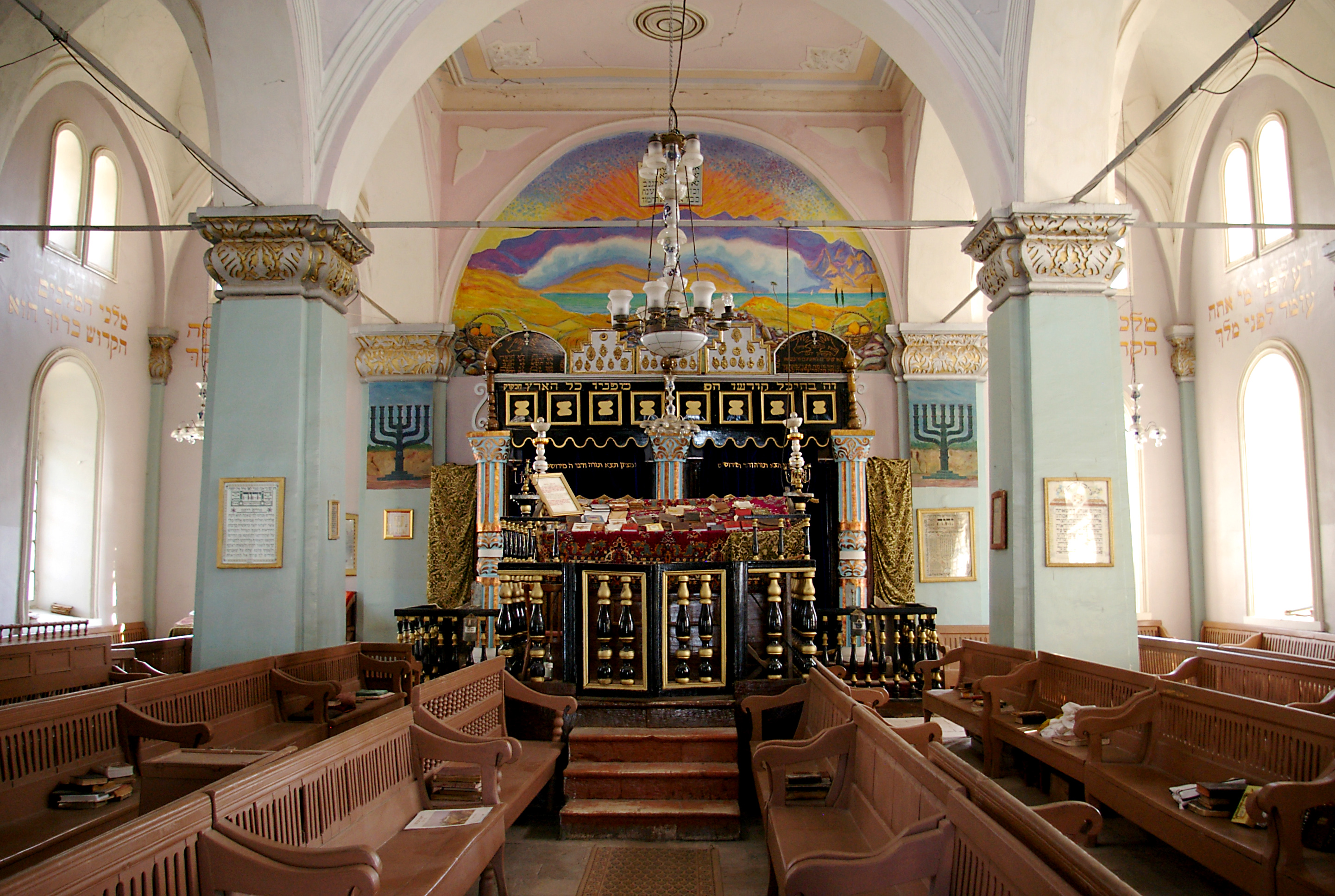 Surami Synagogue is a synagogue in Surami, Georgia.
