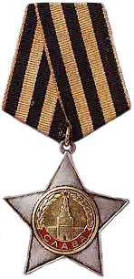 Order of Glory 2nd class.jpg