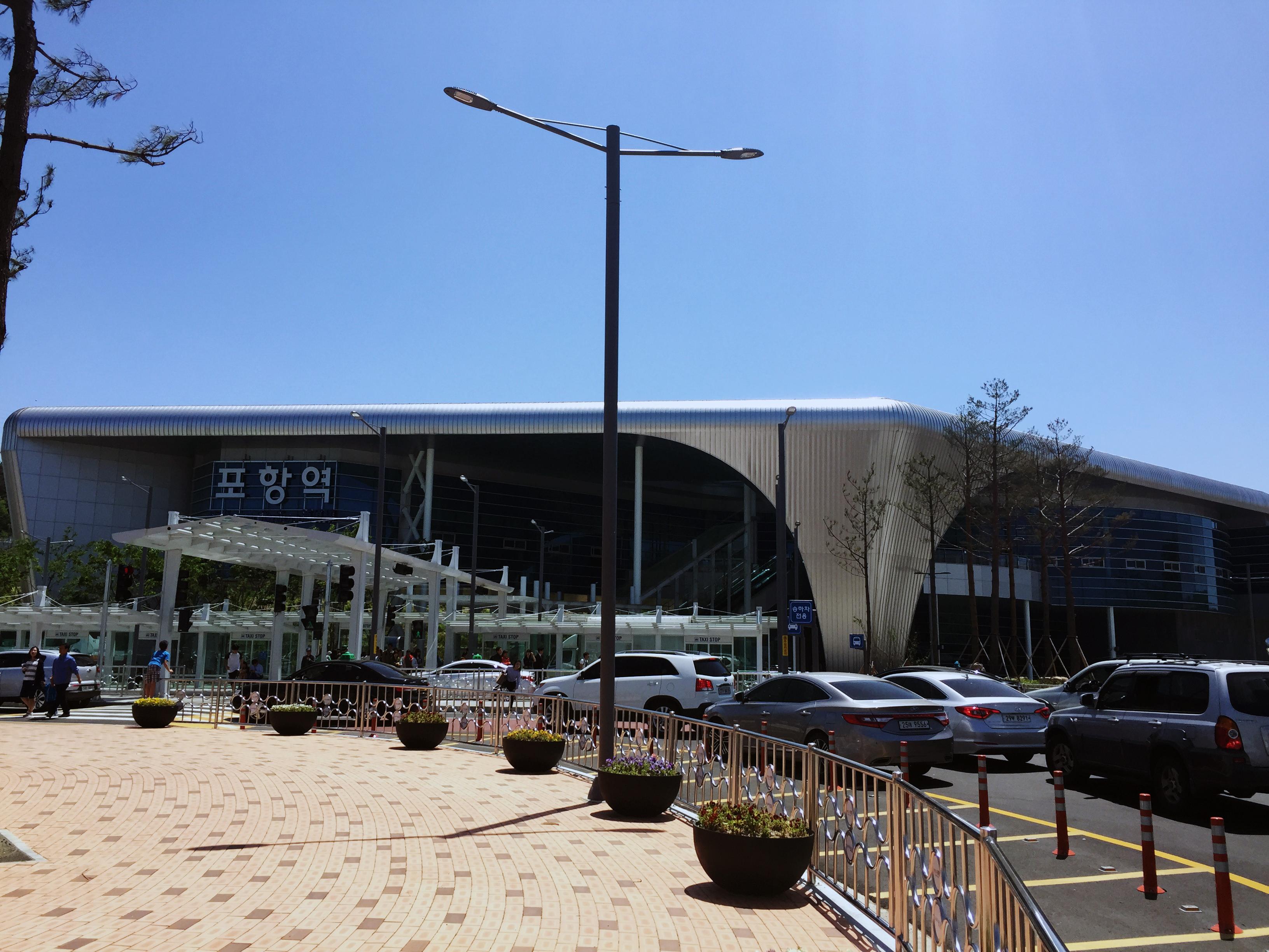 Pohang Station 20150505 121822.jpg