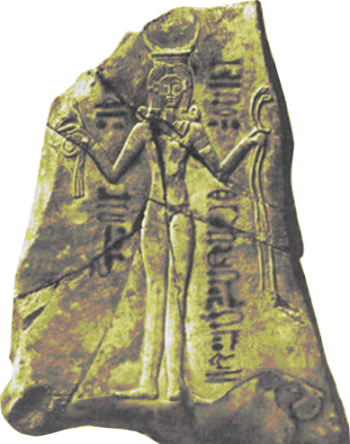 Qetesh relief plaque (Triple Goddess Stone)