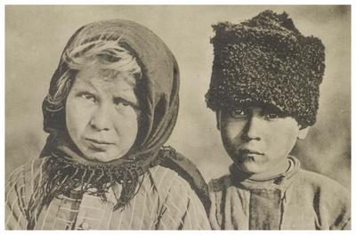 Russian peasant children - 1916